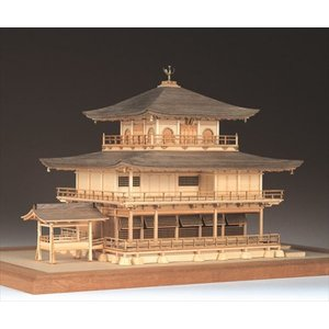 ウッディジョー☆木製建築模型 1/75 鹿苑寺 金閣 (白木作り)【4560134352032】|shoptakumi