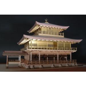 ウッディジョー 木製建築模型 1/75 鹿苑寺 金閣 ゴールド仕様 組立キット|shoptakumi