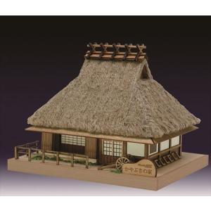 ウッディジョー☆ミニ木製建築模型 No.5 かやぶきの家【4560134358553】|shoptakumi