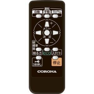 CORONA コロナ オイルレスヒーター ノイルヒート DHS-1519 木造10畳/コンクリート13畳 リモコン付き|shopthrough|02