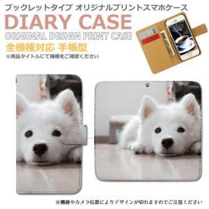 GALAXY S III α SC-03E スマホ ケース 手帳型 PHOTO 犬 dog アニマル ペット スマホ 携帯 カバー ギャラクシー d018101_01 docomo