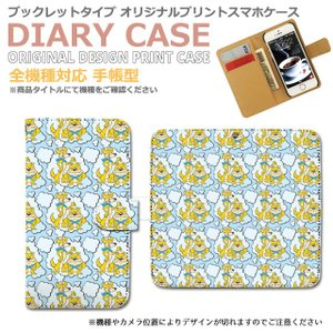 シンプルスマホ3 509SH スマホ ケース 手帳型 POP ガーリー アメコミ 犬 ドッグ スマホ...