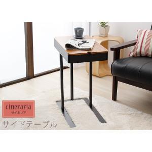 サイネリア サイドテーブル|shoptukiusagi