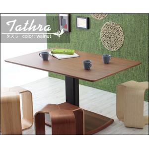 タスラ WNA テーブル|shoptukiusagi