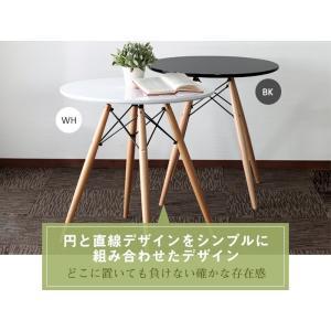 ウッドレッグラウンドテーブル (テーブルのみ) shoptukiusagi