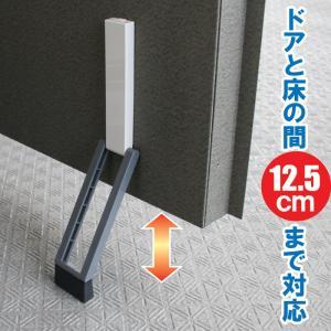ドアストッパーf 808614|shoptukiusagi