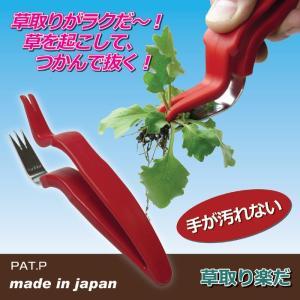 草取り楽だ 809143|shoptukiusagi