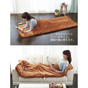 あったか寝ころんぼマット  815535|shoptukiusagi
