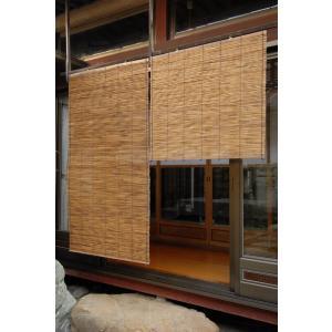 琵琶湖すだれ  燻しよし二枚桟綾織 幅88×高さ80cm|shoptukiusagi