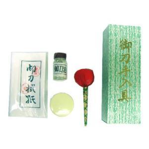 刀のお手入れ道具 |shoptukiusagi