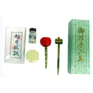 刀のお手入れ道具 ハンマー付き(目釘抜き)|shoptukiusagi