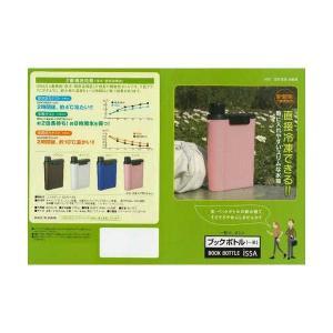 新型携帯水筒 iSSA|shoptukiusagi
