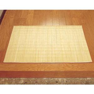 籐マット 玄関マット 約50×80cm  shoptukiusagi