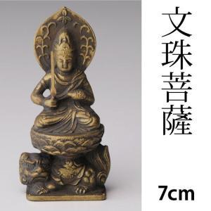 高岡銅器金属仏像 文珠菩薩 7cm shoptukiusagi
