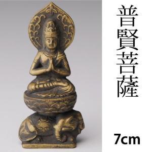 高岡銅器金属仏像 普賢菩薩 7cm shoptukiusagi