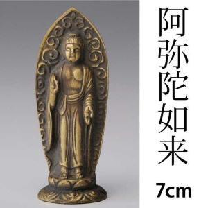 高岡銅器金属仏像 阿弥陀如来 7cm shoptukiusagi