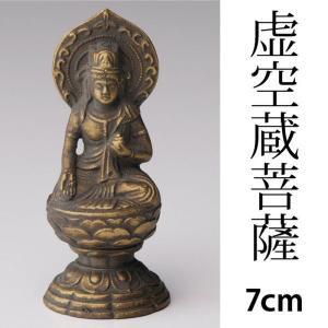 高岡銅器金属仏像 虚空蔵菩薩 7cm shoptukiusagi