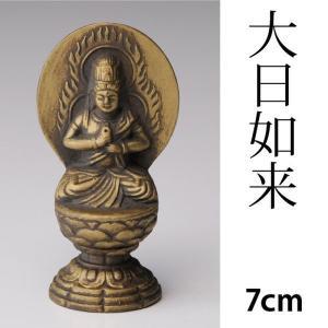 高岡銅器金属仏像 大日如来 7cm shoptukiusagi