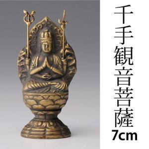 高岡銅器金属仏像 千手観音菩薩 7cm shoptukiusagi