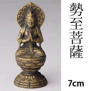 高岡銅器金属仏像 勢至菩薩 7cm shoptukiusagi