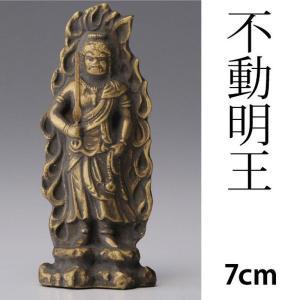 高岡銅器金属仏像 不動明王 7cm shoptukiusagi