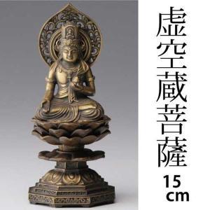 高岡銅器金属仏像 虚空蔵菩薩 15cm shoptukiusagi