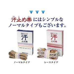 汗止め帯(ノーマルタイプ)|shoptukiusagi