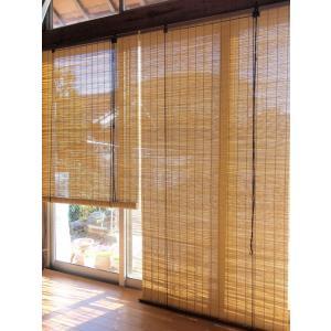 軽量 PVC(ポリ塩化ビニール) すだれ ロールアップ 幅88×高さ180cm PV-00|shoptukiusagi