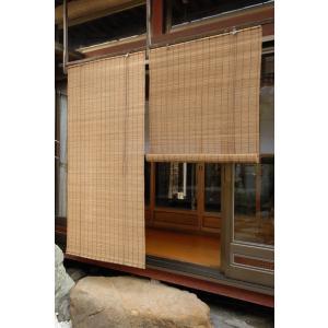 いぶし竹 ロールアップ すだれ 影法師 幅88×高さ135cm|shoptukiusagi