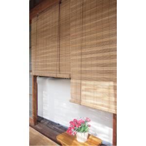 いぶし竹スクリーン ブラウン 幅176×高さ180cm rc-1205w|shoptukiusagi