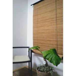 スモークド バンブースクリーン ブラウン 幅88×高さ135cm RC-1371|shoptukiusagi