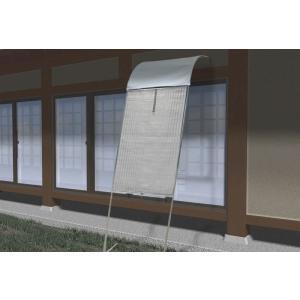 アーチ型立て掛けサンシェード  テラス・on【半間】 幅90×高さ230〜280cm|shoptukiusagi