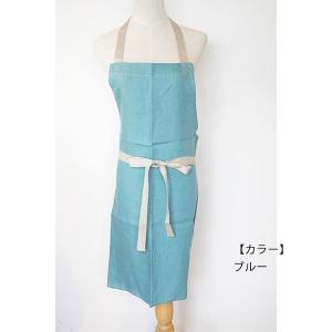 Apron Initiale/Saxe blue|shopv