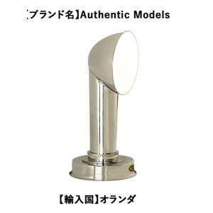 Steamer ファンネルランプ|shopv