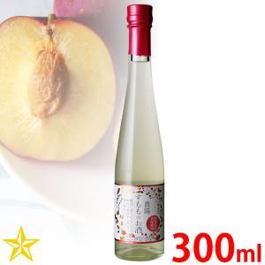 リキュール すもものお酒 貴陽 (きよう) にごり 300ml 山梨県 サン.フーズ|shopvision