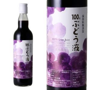 ぶどうジュース 果汁100% ベーリーA コンコード ワイナリーのぶどうジュース アルプスワイン 100%ぶどう液 赤 550ml shopvision