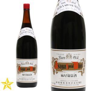 ワイン 赤ワイン 一升瓶 山梨ワイン ライトボディ 山梨県産葡萄 麻屋葡萄酒 アサヤスペシャルワイン 赤 1800ml shopvision