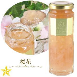 花びらジャム 桜の花びら 桜花 さくら コンフィチュール 160g 山梨県産 食べる 宝石|shopvision