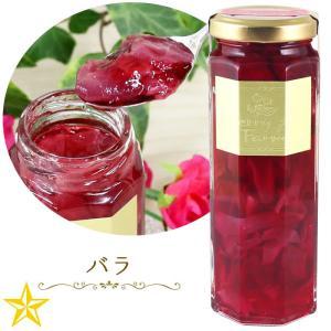花びらジャム 薔薇 バラ コンフィチュール 160g 山梨県産 食べる 宝石|shopvision