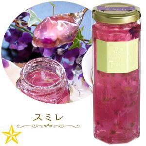 花びらジャム すみれ コンフィチュール 160g 山梨県産 食べる 宝石|shopvision