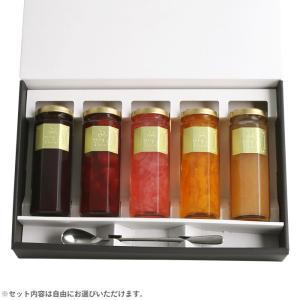 【コンフィチュール専用】5本用 ギフトセット箱(スプーン付)|shopvision
