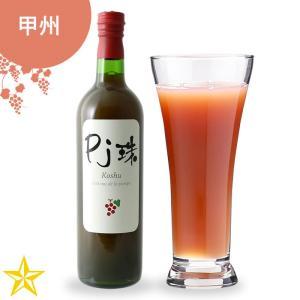 ぶどうジュース 果汁100% 山梨 フレアフードファクトリー 濃厚 高級ジュース PJ珠 甲州 レギュラー 720ml shopvision