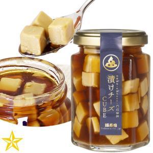チーズ 醤油 寿司屋の醤油 煮切り醤油を使った 漬けチーズ キューブ 老舗 寿司屋 福寿司の商品画像|ナビ