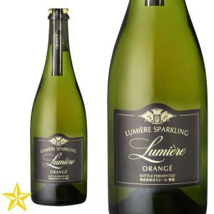 山梨ワイン 白 オレンジワイン やや辛口 甲州 ルミエール スパークリング オランジェ 750ml shopvision