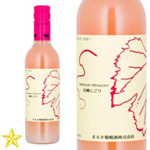 鮮やかなピンク系白濁色がとても印象的。 巨峰ならではの優美で芳醇なアロマが特徴的。 上質でピュアな果...
