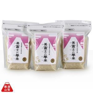 お米 山梨県 富士吉田 ミルキークイーン 1kg×3袋 低アミロース米 家庭用 みふじのむら|shopvision
