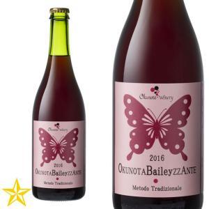 山梨ワイン スパークリングワイン 赤 にごり ライトボディ 奥野田葡萄酒 奥野田ベリザンテ 750ml shopvision