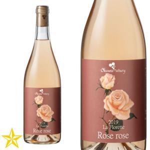 山梨ワイン ロゼワイン 奥野田葡萄酒 ラ・フロレット ローズ・ロゼ 甘口 750ml shopvision