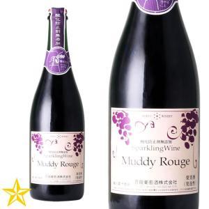 山梨ワイン 赤 中口 スパークリングワイン コンコード 蒼龍葡萄酒 マディ・ルージュ 750ml shopvision