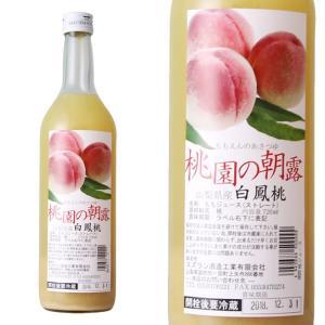 ももジュース 白鳳 ワイナリーがつくるジュース スズラン酒造 桃園の朝露 720ml shopvision